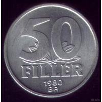 50 филлер 1980 год Венгрия