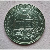 Серебряная медаль УССР образца 1946г, D=32 мм, Ag_925.