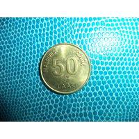 50 лари 1995 Мальдивы