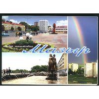 Набор открыток Мозырь.