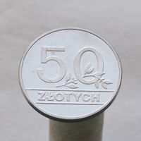 Польша 50 злотых 1990
