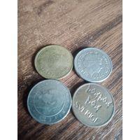 Монеты 70