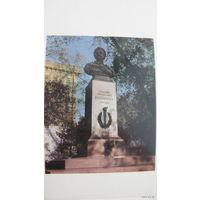 Памятник   1969г  г.Одесса Г.Вакуленчук (броненосец :Потёмкин:)