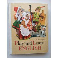 Ш. Амамджян Sh. Hamamdjian  Play and Learn English. Играя, учись! Английский язык в картинках для детей дошкольного возраста