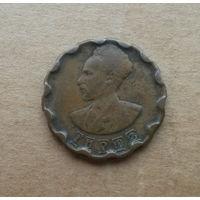 Эфиопия, 25 центов, Хайле Селассие (1930-1974)
