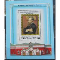 1986 Мадагаскар Живопись Третьяковская галерея Портрет Третьяков  1025 Блок 34 ** (КР)