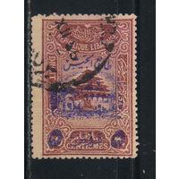 Ливан Почтово-благотворительная 1945 Надп на фискале #1