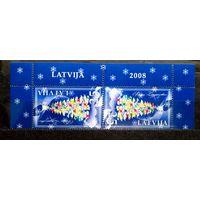 Латвия 2008 г.  Праздники. Рождество. Новый год. Сцепка 2 м - Верхняя полоса