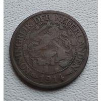 Нидерланды 1 цент, 1914 8-9-21