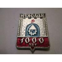Украина, древний город Изяслав 1000 лет