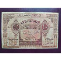 Азербайджан 100 рублей 1919