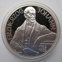 Австрия 100 шиллингов 1994 Эрцгерцог Иоганн - серебро 20 гр. 0,900