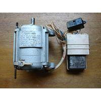 Элктродвигатель от стиралки