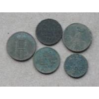Монеты империи лот w 54