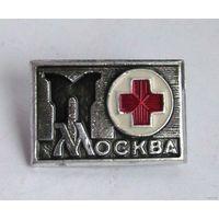 Красный крест. Московское отделение.