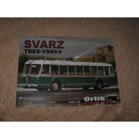 Троллейбус СВАРЗ ТБЭС-ВСХВ (модель из бумаги, журнал)