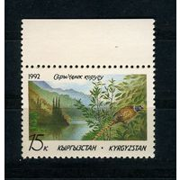 Кыргызстан, 1992г. птичка, 1м.