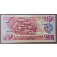 50 вон 1988 года - КНДР - UNC