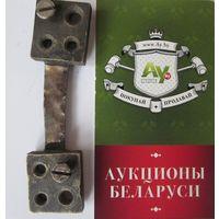 Шунт 75ШСМ3-20-0,5 без корпуса