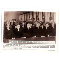 Фотохроника ТАСС 1953 г. - 8. Польша, Н.С.Хрущев