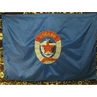 Флаг. ДОСААФ. Республика Беларусь. 140х100 см