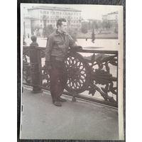 Минск. Фото на мосту через Свислочь. Конец 1960-х. 9х12 см.
