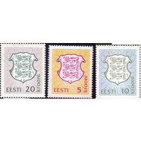 Эстония 1993 Стандарт Герб 10, 5 , 20, крон 3 марки MNH **