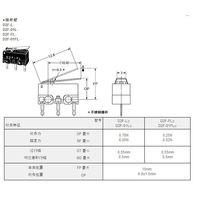 Микропереключатель D2F-01FL с рычагом