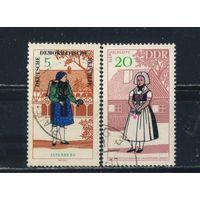 Германия ГДР 1966-8 Национальные костюмы #1214,1354
