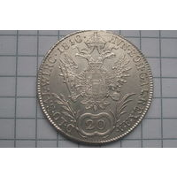 Австрия, 20 крейцеров 1810г.