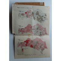 Три карты Польша Polska + книга 1914 года