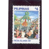 Филиппины. Народные праздники. Богоматерь Пеньяфрансия