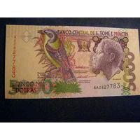Сан-Томе и Принсипи 5000 добрас 1996 года. Состояние UNC