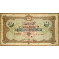 Турция 1 ливр 1912г -редкая-