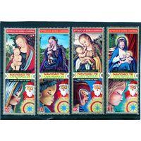 Экваториальная Гвинея.Ми-173,174,175,177. Живопись Лукаса Кранаха Серия: Рождество 1972.