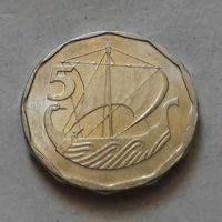 5 милей, Кипр 1981 г.