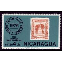 1 марка 1976 год Никарагуа 1967