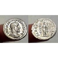 Римская Империя, Максимин Фракиец, 236 год, денарий, с Фидес Милитум на реверсе