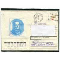 1995 Конверт пп. Ян Барщевский  03
