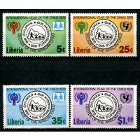 Либерия - 1979г. - Международный год детей - полная серия, MNH [Mi 1090-1093] - 4 марки