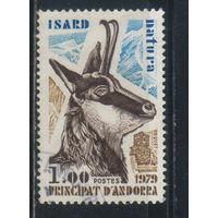 Андорра Французская почта 1979 Охрана природы Пиренейская серна #295
