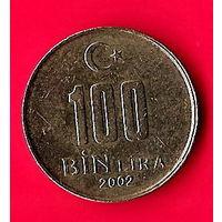 45-44 Турция, 100000 лир 2002 г.