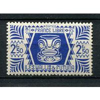 Французские колонии - Уоллис и Футуна - 1944 - Искусство 2,50Fr - [Mi.155] - 1 марка. MH.  (Лот 138J)