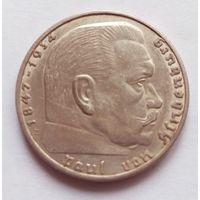 Германия 2 марки 1938 год