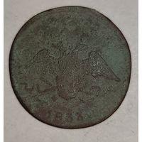 1833 копейка
