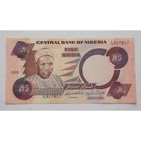 Нигерия 5 найра