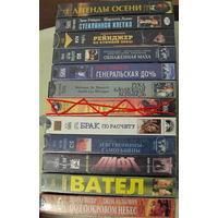Видеокассеты, цена за 1 штуку.