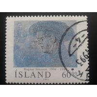 Исландия 1991 искуствовед