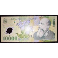 РАСПРОДАЖА С 1 РУБЛЯ!!! Румыния 10000 лей 2000 год UNC