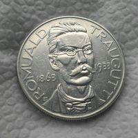10 злотых 1933 г Траугут Сохран